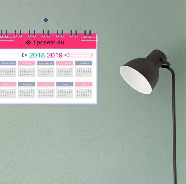 Ημερολόγια Πολυσέλιδα Τοίχου