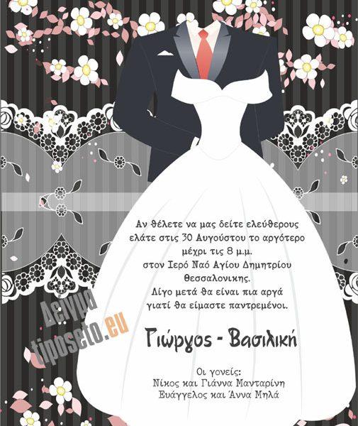 tiposeto_wedding_14