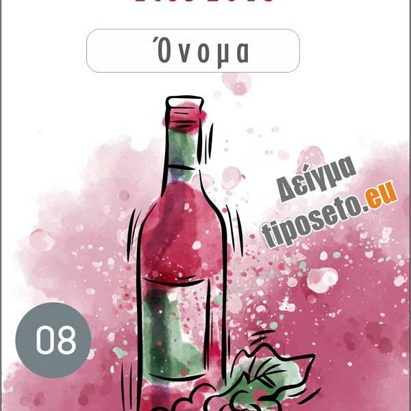 tiposeto_wine_labels_templates08