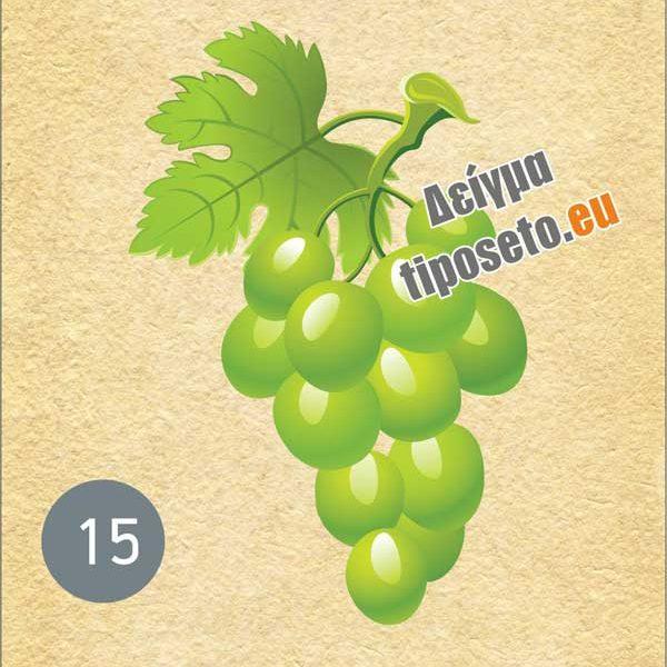 tiposeto_wine_labels_templates15