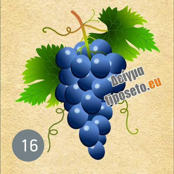 tiposeto_wine_labels_templates16
