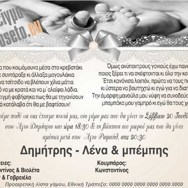 wedding_invitation_052